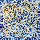 Tile decoration, broken glass mosaic in Park Guell, Barcelona, S Royalty Free Stock Photos