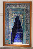 Tile Niche Istanbul Stock Photography