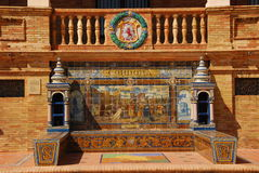 Tile painting, Seville Royalty Free Stock Images