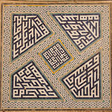 Tile panel, jemah mosque, isfahan, iran Royalty Free Stock Images