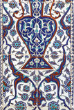 Tile wall decoration of  Rustem Pasha Mosque, Istanbul Royalty Free Stock Image