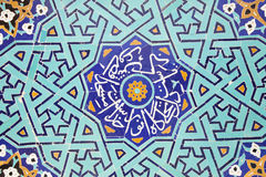 Tile work, yazd, iran. Tile panel on mosque wall in yazd, iran Royalty Free Stock Photo