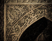 Tiled background with oriental ornaments Stock Photography