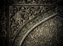 Tiled background with oriental ornaments. Fanciful tiled background with oriental ornaments stock photography