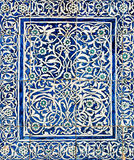 Tiled background with oriental ornaments Royalty Free Stock Images