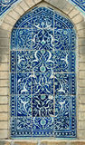 Tiled background with oriental ornaments Royalty Free Stock Image