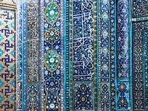 Tiled background with oriental ornaments Royalty Free Stock Photography
