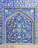 Tiled background, oriental ornaments, Isfahan Royalty Free Stock Photo