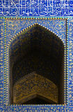 Tiled background, oriental ornaments from Isfahan Stock Photos