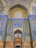 Tiled background, oriental ornaments from Shah Mosque in Isfahan Stock Photo