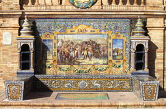 A tiled bench in Plaza de Espana (square of Spain) of Sevilla Royalty Free Stock Photography