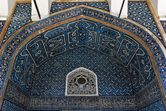 Tiled Pavillion. At the arceological area Royalty Free Stock Photo