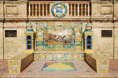 Tiled Province Alcoves - Seville Royalty Free Stock Image