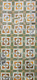 Tiles in Lisbon Stock Photos