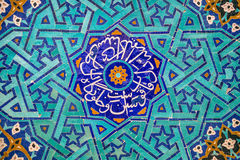 Tiles of the Yame mosque Royalty Free Stock Photography