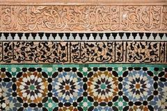 Tilework marroquino Imagens de Stock