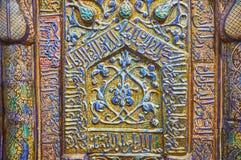 The tilework of Persia, Tehran, Iran royalty free stock image