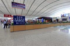 Till beijing specialt väntande rum av shenzhen den norr järnvägsstationen Arkivfoton