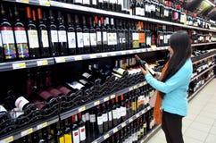 Till salu vin Arkivfoton