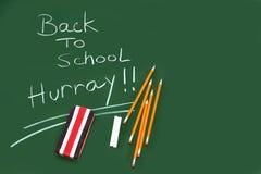 tillbaka hurray skola till Royaltyfri Foto