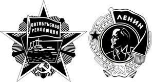 tilldelar sovjet stock illustrationer