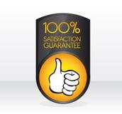tillfredsställelsetecken för 100 guarantee Arkivbild