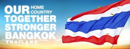 Tillsammans starkare av Thailand royaltyfri illustrationer
