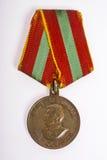 Tillståndsutmärkelser: Medalj Royaltyfria Foton