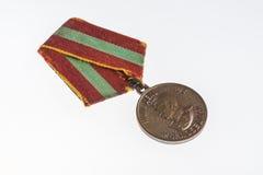 Tillståndsutmärkelser: Medalj` för tappert arbete i den stora patriotiska krig1941-1945 `en, royaltyfri bild