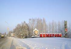 Tillträde till den Kemerovo staden Arkivbilder