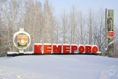 Tillträde till den Kemerovo staden Royaltyfri Bild