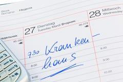 Tillträde till kalendern: sjukhus Fotografering för Bildbyråer