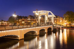 Tilt shift image of skinny bridge in Amsterdam, the Netherlands Royalty Free Stock Photos