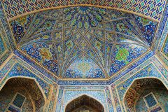 Tilya Kori Madrassah in Samarkand Royalty Free Stock Photos