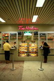 Tim Hortons Royalty-vrije Stock Fotografie