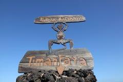 Timanfaya National Park Lanzarote Stock Photo