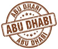 Timbre d'Abu Dhabi Illustration Libre de Droits