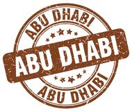 Timbre d'Abu Dhabi Illustration Stock