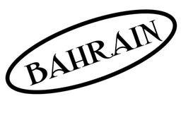 Timbre d'autocollant du BAHRAIN Images stock