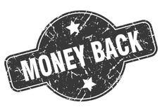 Timbre de dos d'argent illustration libre de droits