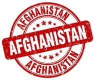 Timbre de l'Afghanistan Photos libres de droits