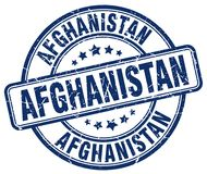 Timbre de l'Afghanistan Images stock