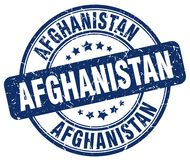Timbre de l'Afghanistan Illustration Stock