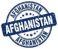 Timbre de l'Afghanistan Image libre de droits