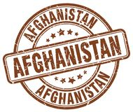 Timbre de l'Afghanistan Illustration Libre de Droits
