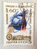 Timbre 1984 de l'espace de l'URSS Images stock