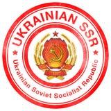 Timbre de l'URSS Image libre de droits