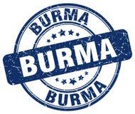 Timbre de la Birmanie illustration stock
