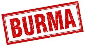 Timbre de la Birmanie illustration libre de droits