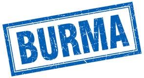 Timbre de la Birmanie illustration de vecteur
